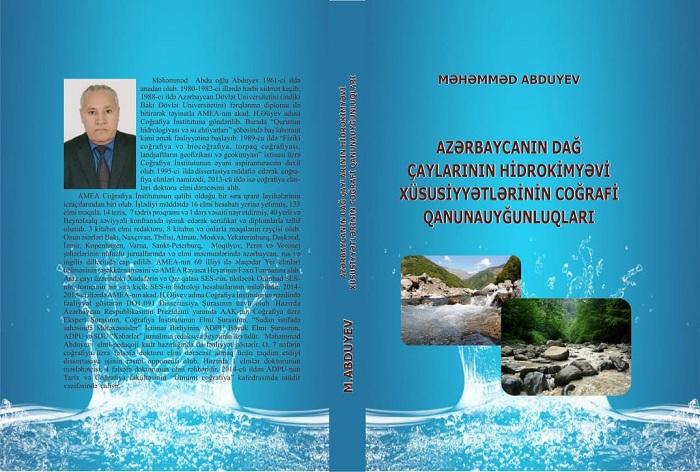 Dağ çaylarının hidrokimyəvi xüsusiyyətlərinə həsr olunmuş ilk kitab nəşr edilib