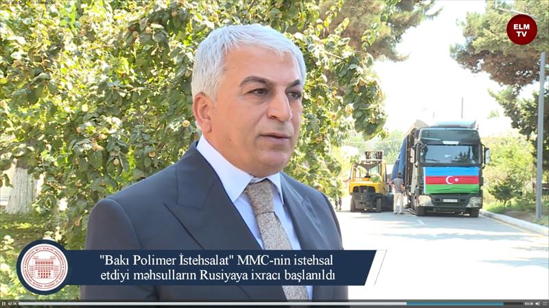 """""""Elm TV""""də YT Parkın rezidenti """"Bakı Polimer İstehsalat"""" MMC-nin məhsullarının Rusiyaya ixraca başlaması ilə bağlı videosüjet yayımlanıb"""