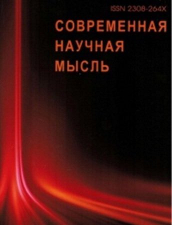 Russian journal published a special edition on the 25th anniversary of Azerbaijan's independence