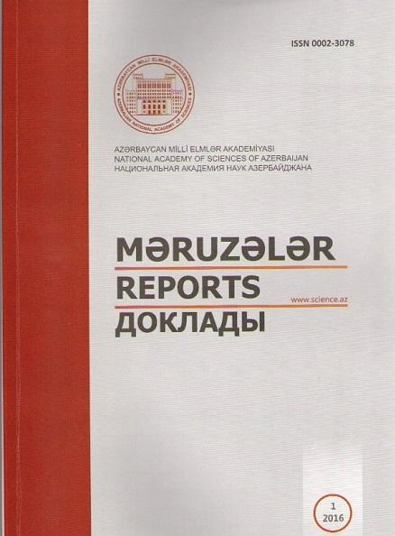 """AMEA-nın """"Məruzələr"""" jurnalının ilk sayı  Mərkəzi Elmi Kitabxanaya təqdim edilib"""