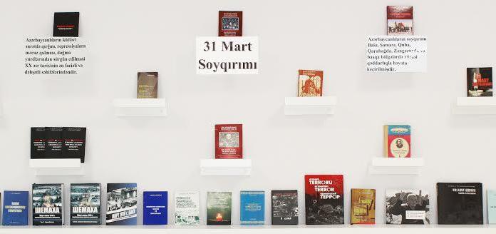 Mərkəzi Elmi Kitabxanada 1918-ci il mart soyqırımına həsr olunan sərgi təşkil olunub