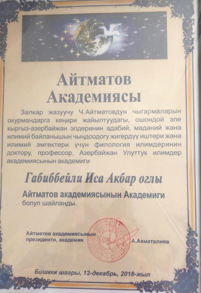 Azərbaycanlı alim Beynəlxalq Aytmatov Akademiyasının akademiki seçilib