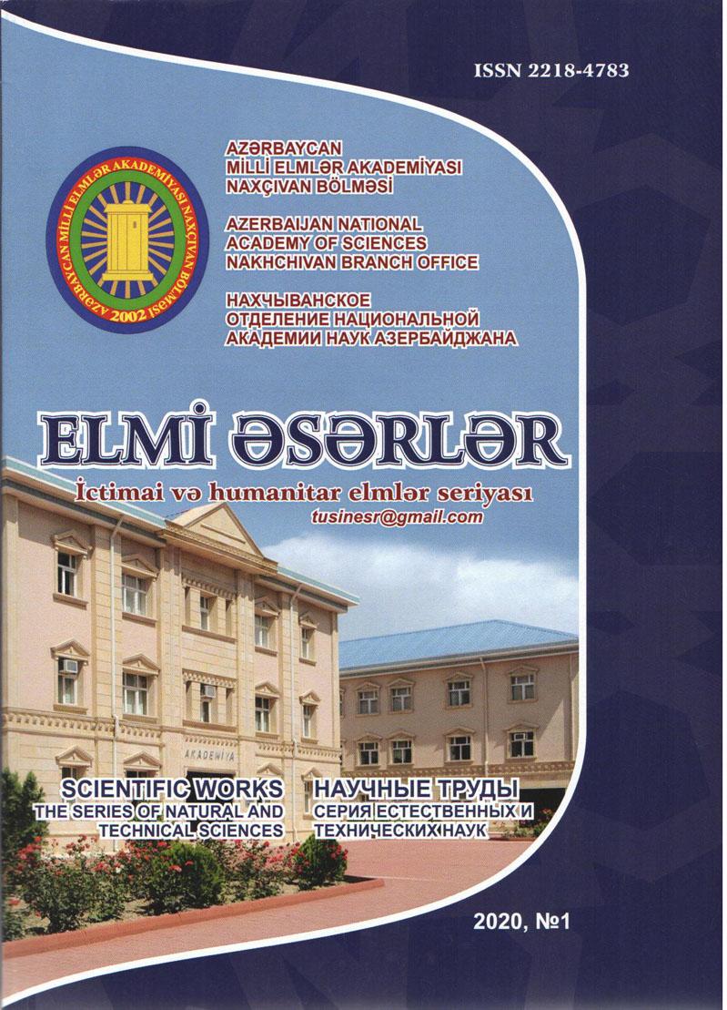"""""""Elmi əsərlər"""" jurnalının bu ilə olan ilk sayı işıq üzü görüb"""