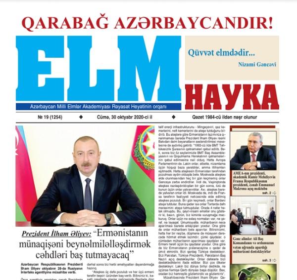 """""""Elm"""" qəzetinin yeni sayı işıq üzü görüb"""