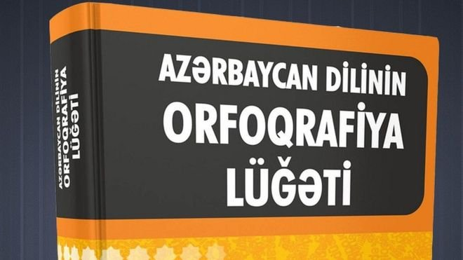 A new spelling dictionary of the Azerbaijani language has been sent for publication