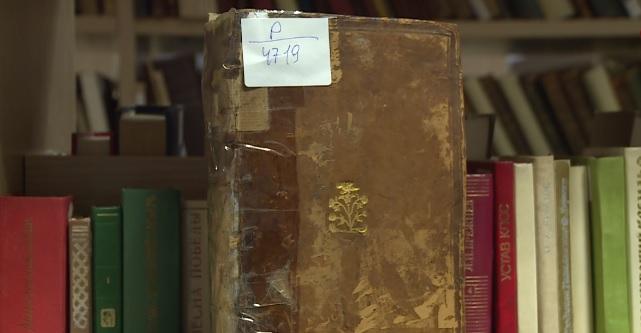 Mərkəzi Elmi Kitabxanada 500 ilə yaxın yaşı olan nadir nəşr saxlanılır