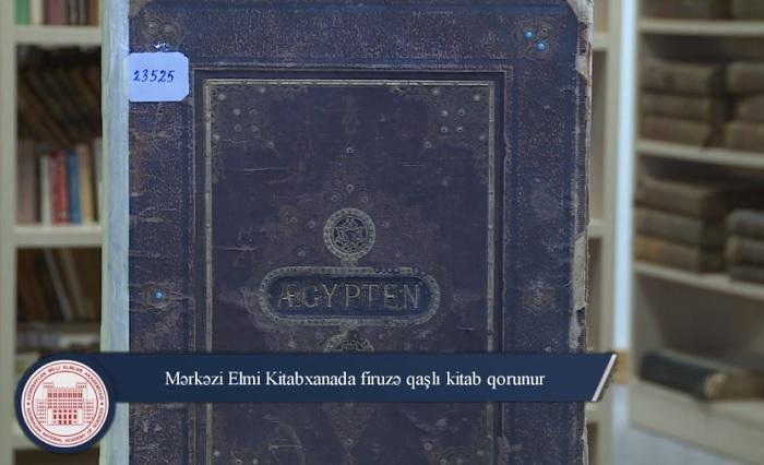 Mərkəzi Elmi Kitabxanada firuzə qaşlı kitab qorunub saxlanılır
