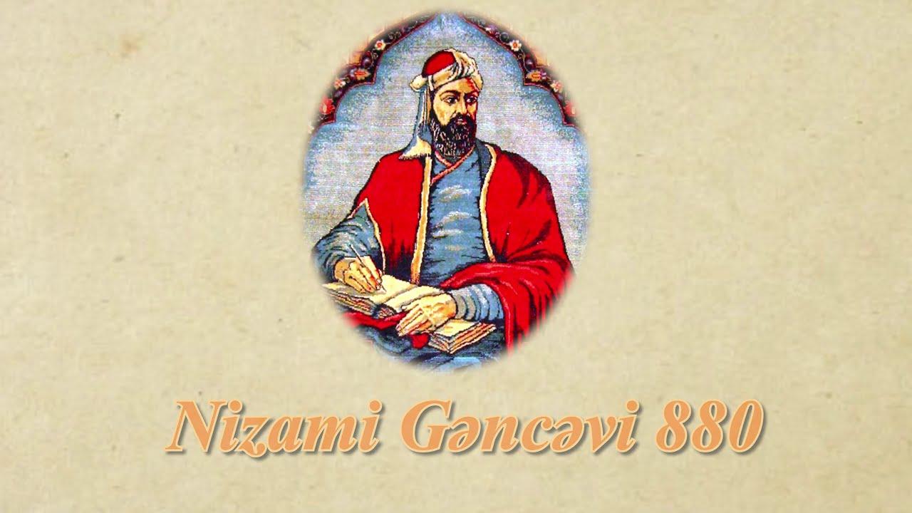 Nizami Gəncəvinin 880 illiyinə həsr olunan respublika gənclər konfransı keçiriləcək