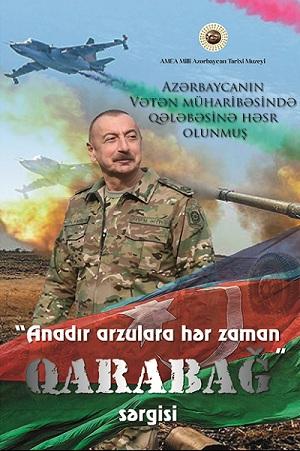 """""""Anadır arzulara hər zaman Qarabağ"""" adlı sərginin açılışı olacaq"""