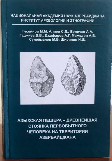 Azıx mağarasına həsr olunmuş monoqrafiya işıq üzü görüb
