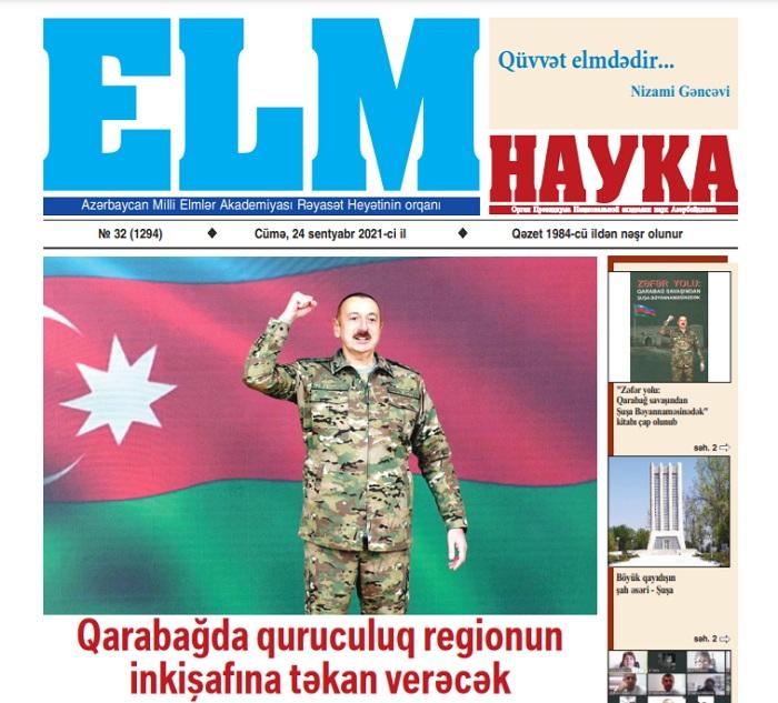 """""""Elm"""" qəzetinin yeni sayı çapdan çıxıb"""