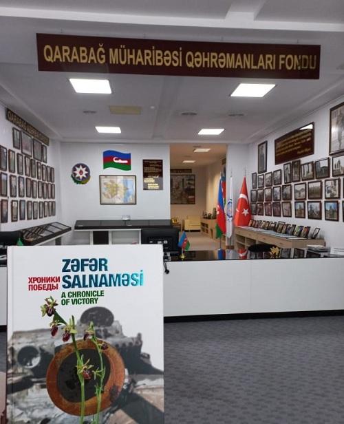 """MEK-in """"Qarabağ müharibəsi qəhrəmanları"""" fonduna yeni nəşrlər daxil olub"""
