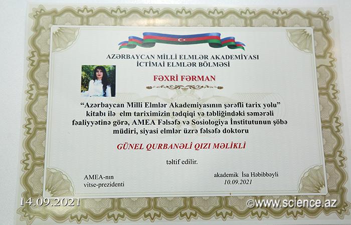 """Gənc alim Günel Məliklinin """"Azərbaycan Milli Elmlər Akademiyasının şərəfli tarix yolu"""" kitabının təqdimatı keçirilib"""