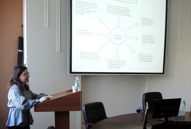 Neft-Kimya Prosesləri İnstitutunun əməkdaşları beynəlxalq konfransda iştirak ediblər