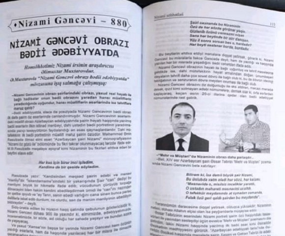 """AMEA-nın Gəncə Bölməsinin alimi """"Azərbaycan"""" jurnalına müsahibə verib"""