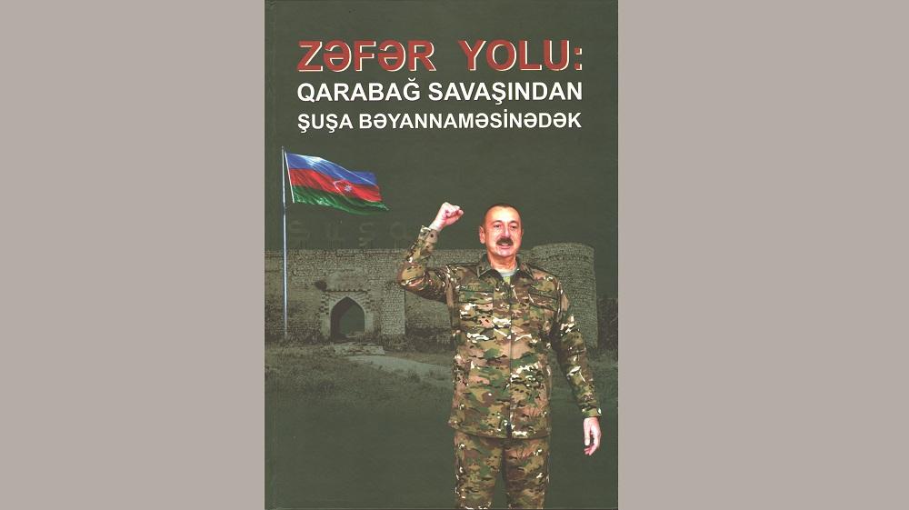 """""""Zəfər yolu: Qarabağ savaşından Şuşa Bəyannaməsinədək"""" kitabı çap olunub"""