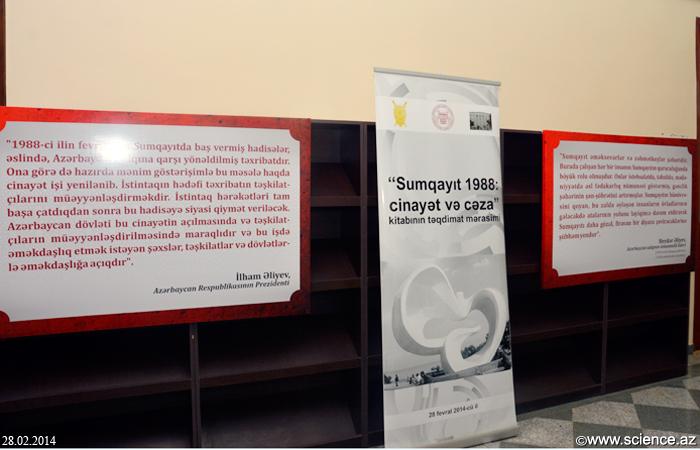 """""""Sumqayıt 1988: Cinayət və cəza"""" kitabının təqdimatı keçirildi"""