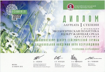 Компания «Azmonbat» - резидент ПВТ НАНА представлена на выставке Bakutel 2018