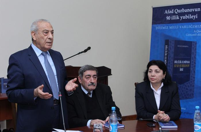 AMEA-nın müxbir üzvü Afad Qurbanovun anadan olmasının 90 illiyinə həsr edilən tədbir keçirilib