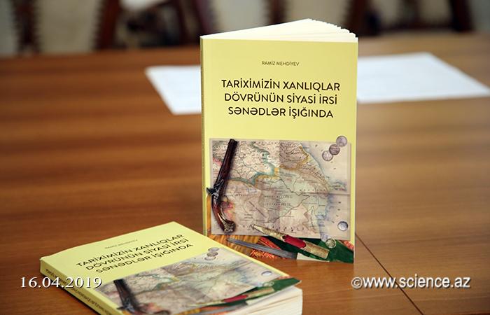"""Akademik Ramiz Mehdiyevin """"Tariximizin xanlıqlar dövrünün siyasi irsi sənədlər işığında"""" kitabının müzakirəsi keçirilib"""