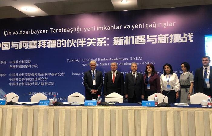 """Pekində """"Çin və Azərbaycan tərəfdaşlığı: yeni imkanlar və yeni çağırışlar"""" mövzusunda konfrans keçirilib"""
