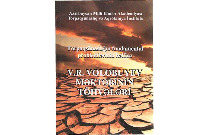 """""""Torpaqların ekologiyası, meliorasiyası və energetikası"""" mövzusunda elmi sessiya keçirilib"""