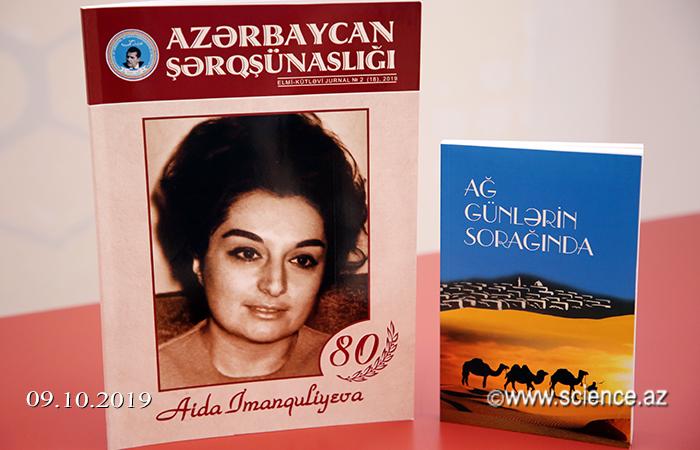 AMEA-da görkəmli şərqşünas alim Aida İmanquliyevanın 80 illik yubileyi qeyd olunub