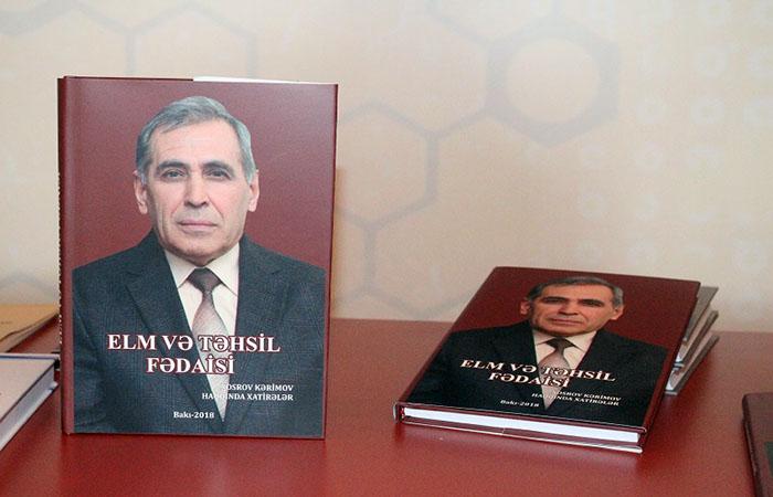 İqtisadçı alim Xosrov Kərimovun xatirəsi anılıb