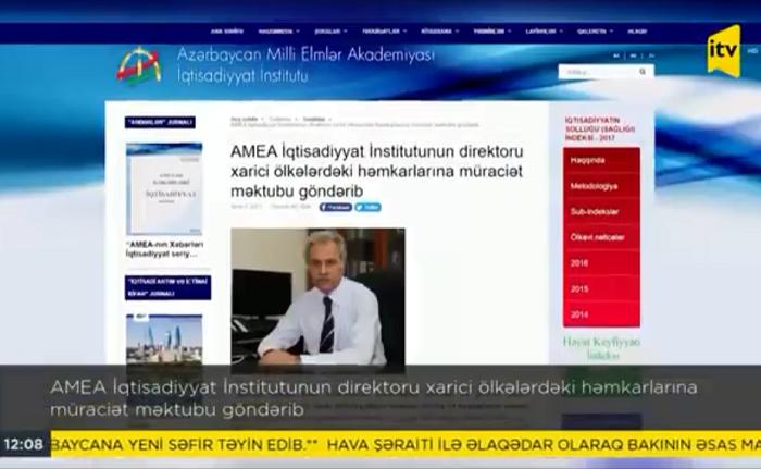 Professor Nazim İmanov xaricdəki həmkarlarına müraciət ünvanlayıb